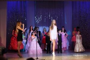 DV конкурс красоты Таганрог (146)