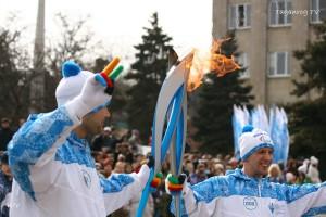 Taganrog-Sochi (175)