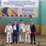В Ростовской области прошел XXI традиционный региональный турнир по дзюдо