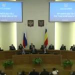 Заседание Правительства Ростовской области 22.04.2015