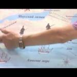 Презентация новой книги о Таганроге
