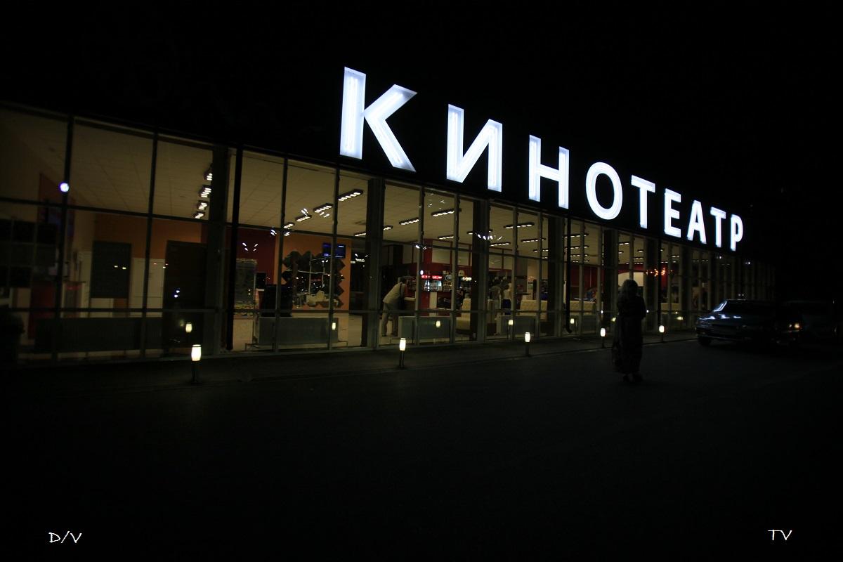 Афиша кинотеатров нео