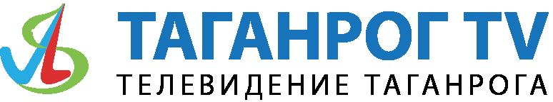 таганрог_тв_всл