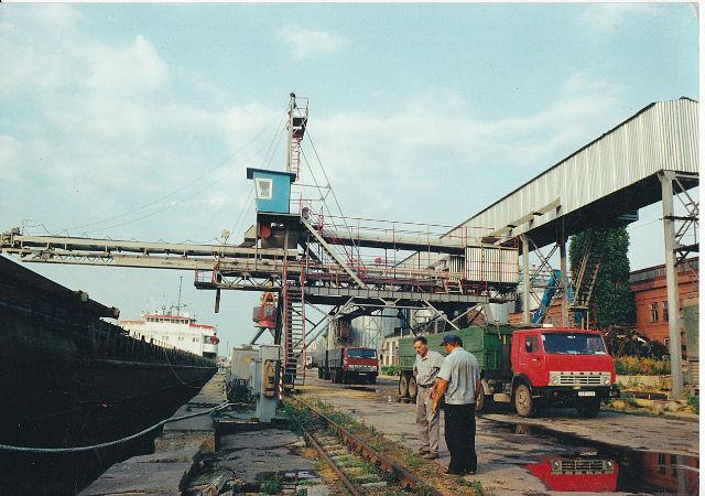 Судеремонтный завод 1999 г.