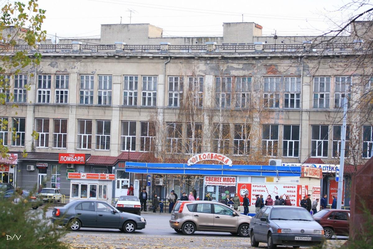 Таганрог ноябрь 2013 (157)