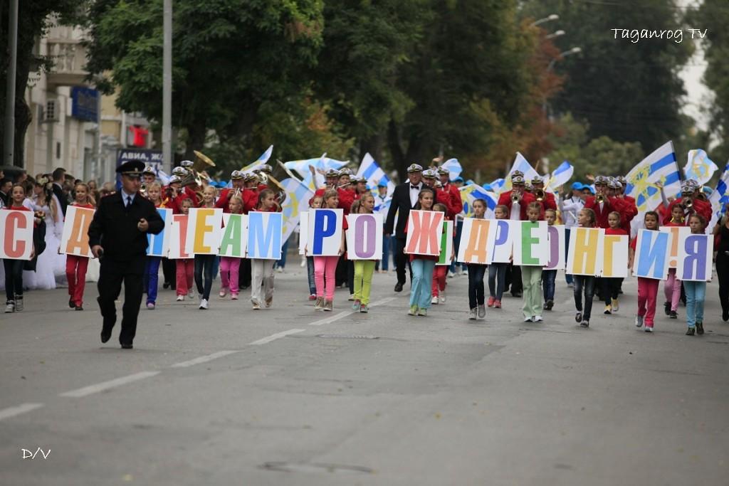 день города таганрога