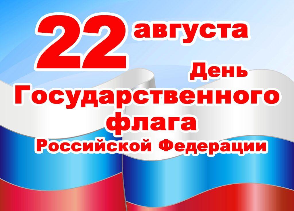 01111_flag_jpg_1345540634